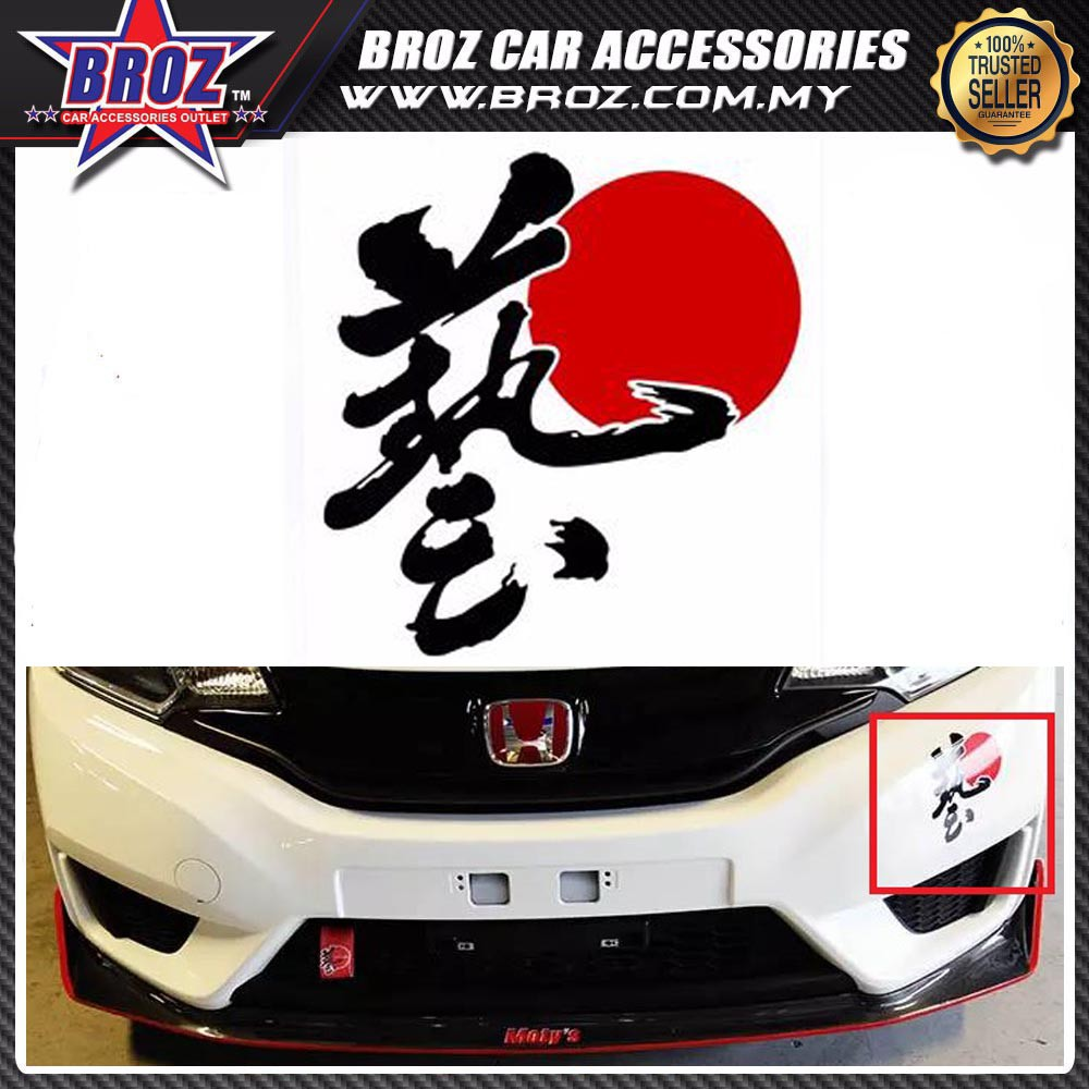 Exterior Accessories Automobiles & Motorcycles Stay Humble Waterproof Decal Reflective Stickers Cool Modified Accessories For Mazda Toyota Honda Bmw Audi Car Model Car Styling