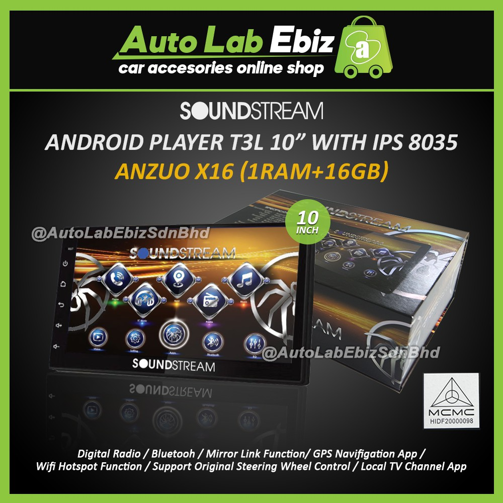 """SoundStream (1RAM+16GB) Big Screen Android Player T3L 9"""" / 10"""" with IPS 8035"""