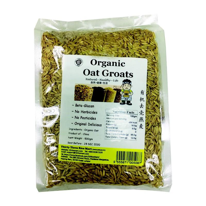 Organic Oat Groats (500g) 有机去壳燕麦