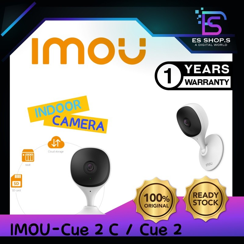 Dahua Imou CUE 2C/CUE 2 1080P Wireless Smart Monitoring With AI Human Detection,Build in Siren, 2 way Talk,Cloud Storage