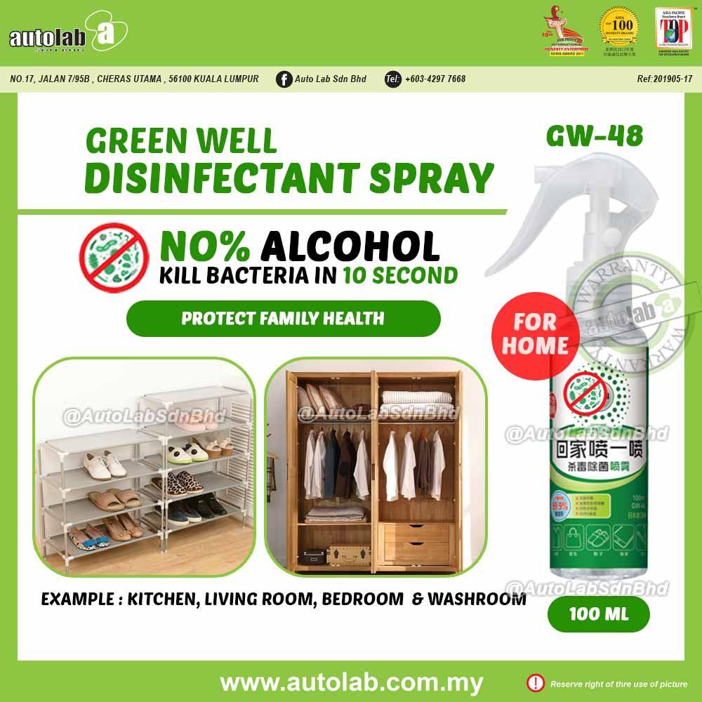 Green Well 99% Anti-Bacteria Disinfectant Spray 100ml GW-48