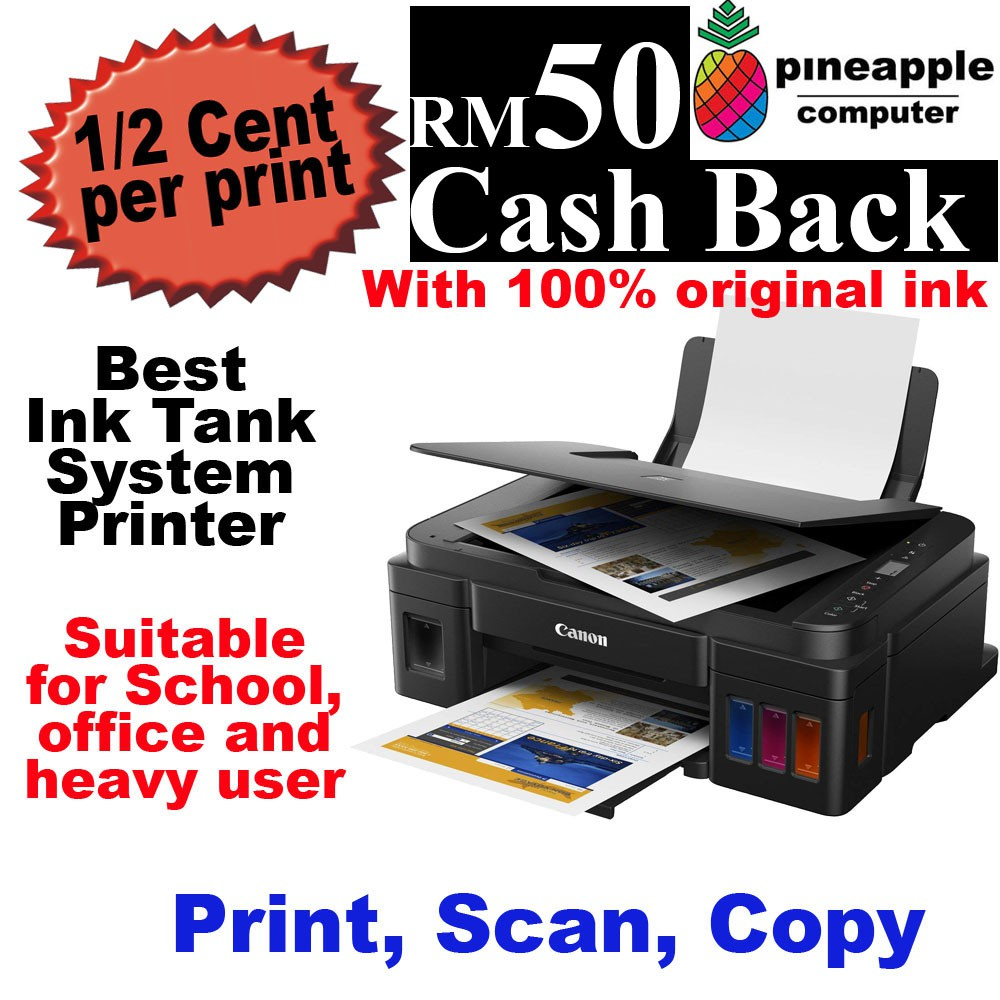 CANON Pixma G2010 All In One Printer ink tank