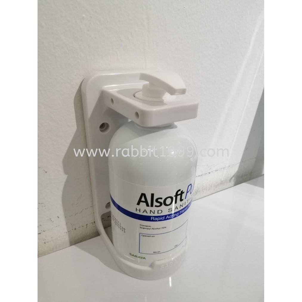 SARAYA ALSOFT WALL BRACKET- 500ml [excluding alsoft pure hand sanitizer] Can use for DC/RABBIT Hand Sanitizer