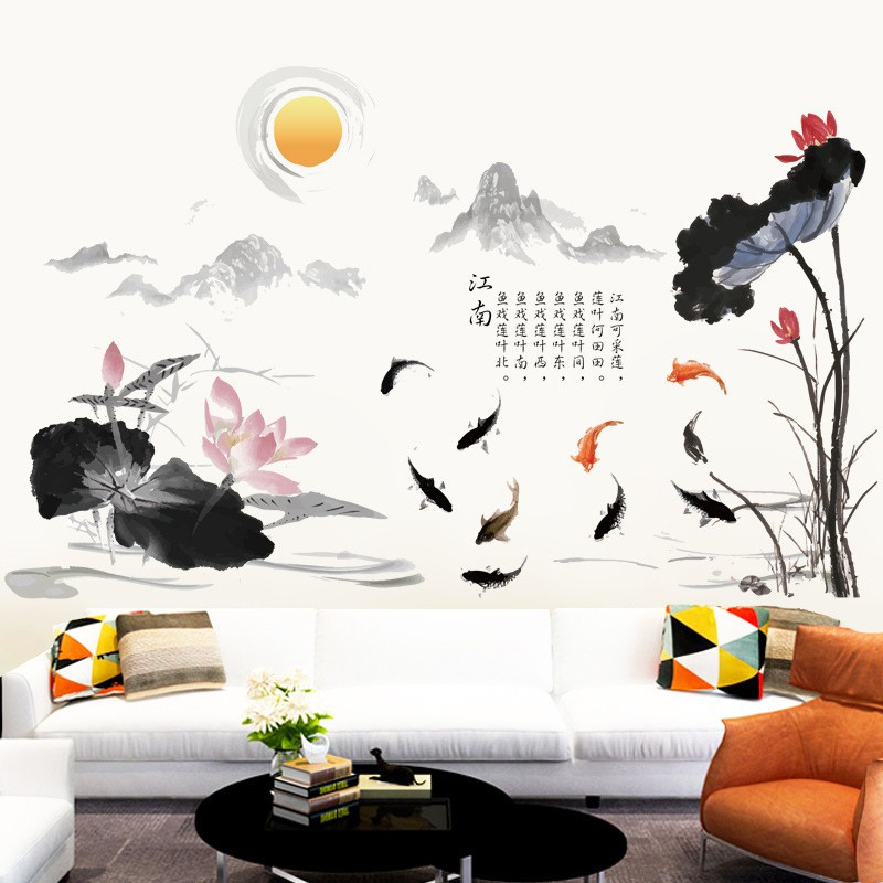 Creative Chinese Feng Shui Ink Painting Stickers Personalized Lotus Leaf Lotus Calligraphy Removable Home Decor Wall Stickers Shopee Malaysia