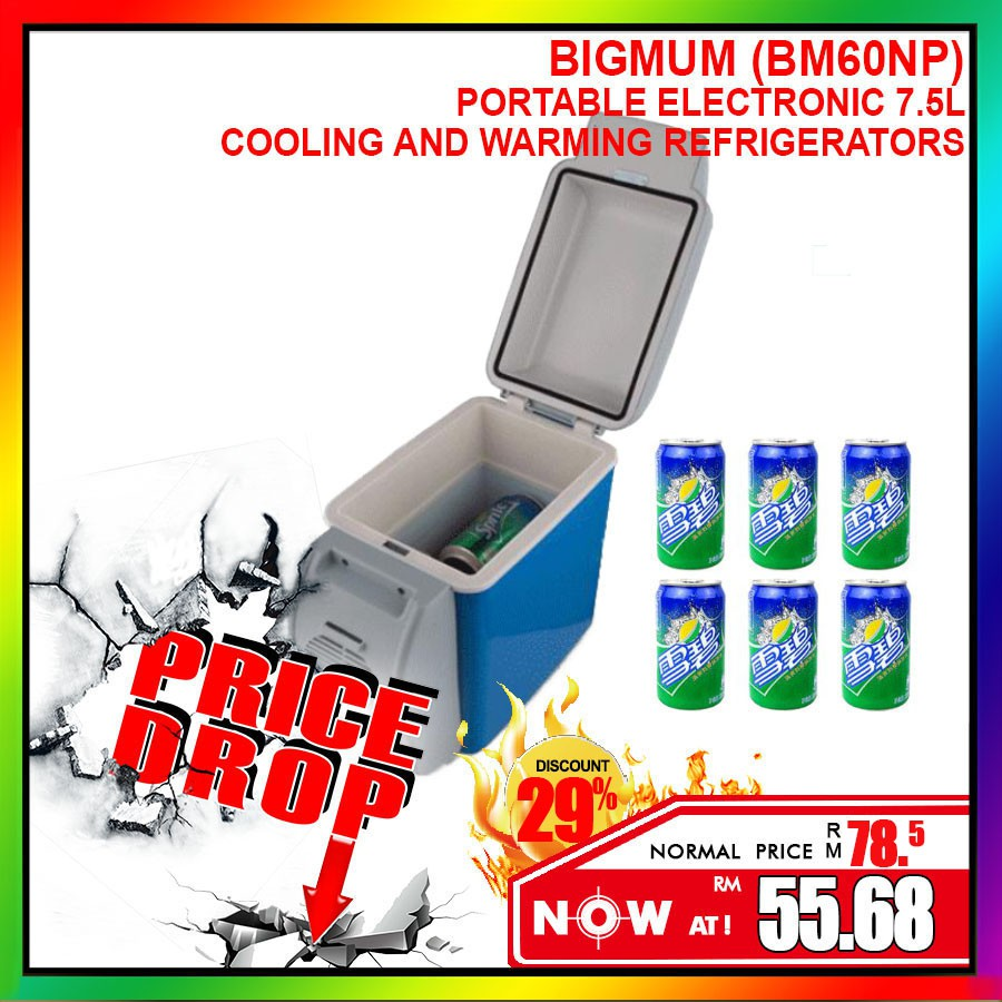BIGMUM Car Use Portable Electronic 7.5L Cooling and Warming Refrigerators