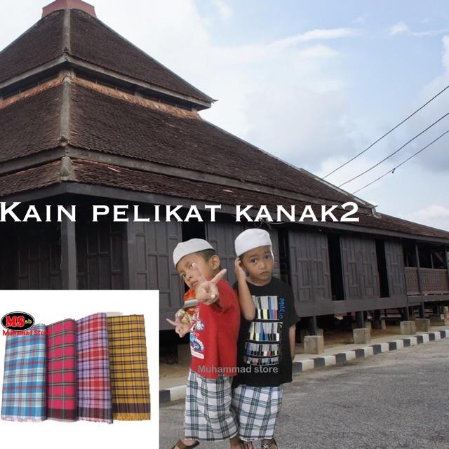 Kain Pelikat Budak Cotton + Polyester 3000 benang