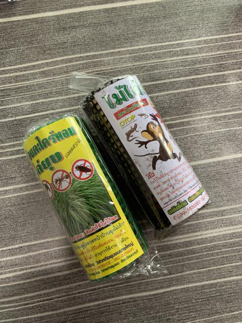 泰国zambuk乌青膏_Anti Mosquito Rat Cockroach Lizard Ant Repellent Pest Control 防蚊 蚂蚁 老鼠 ...