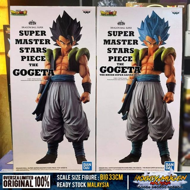 Dragon Ball GT Super Master Stars Piece SMSP SAIYAN VOL.4 Son Goku Figure 33CM