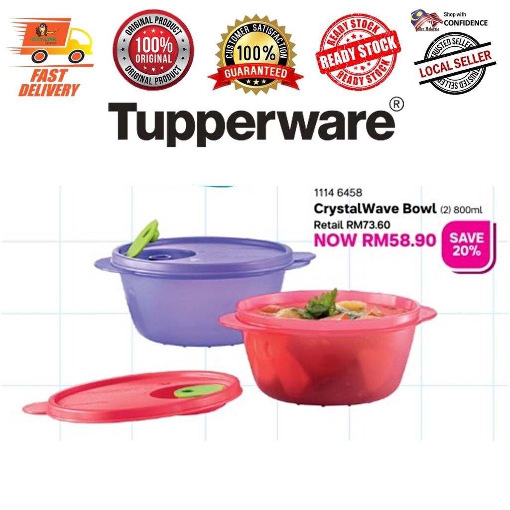Tupperware CrystalWave Bowl Set (2 pc) 800ml (1114 6458)