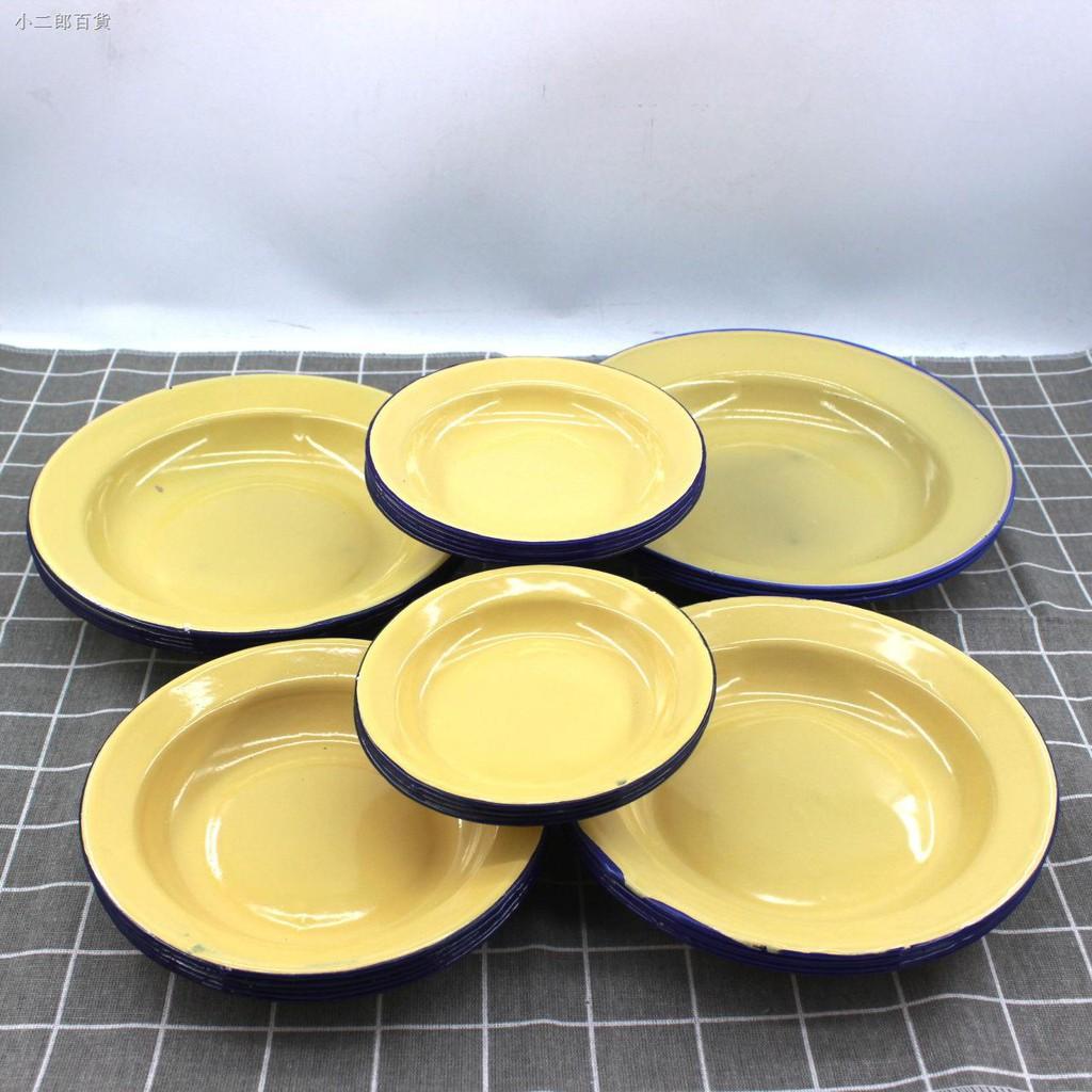 Enamel Retro Color Plate Theme Restaurant Retro Fruit Home Dishes Dish Shopee Malaysia