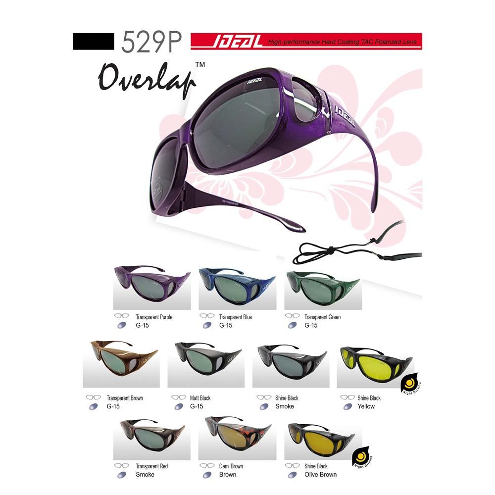 fe01654b73c Yodo Fit Over Glasses Sunglasses with Polarized Lenses for Men and Women