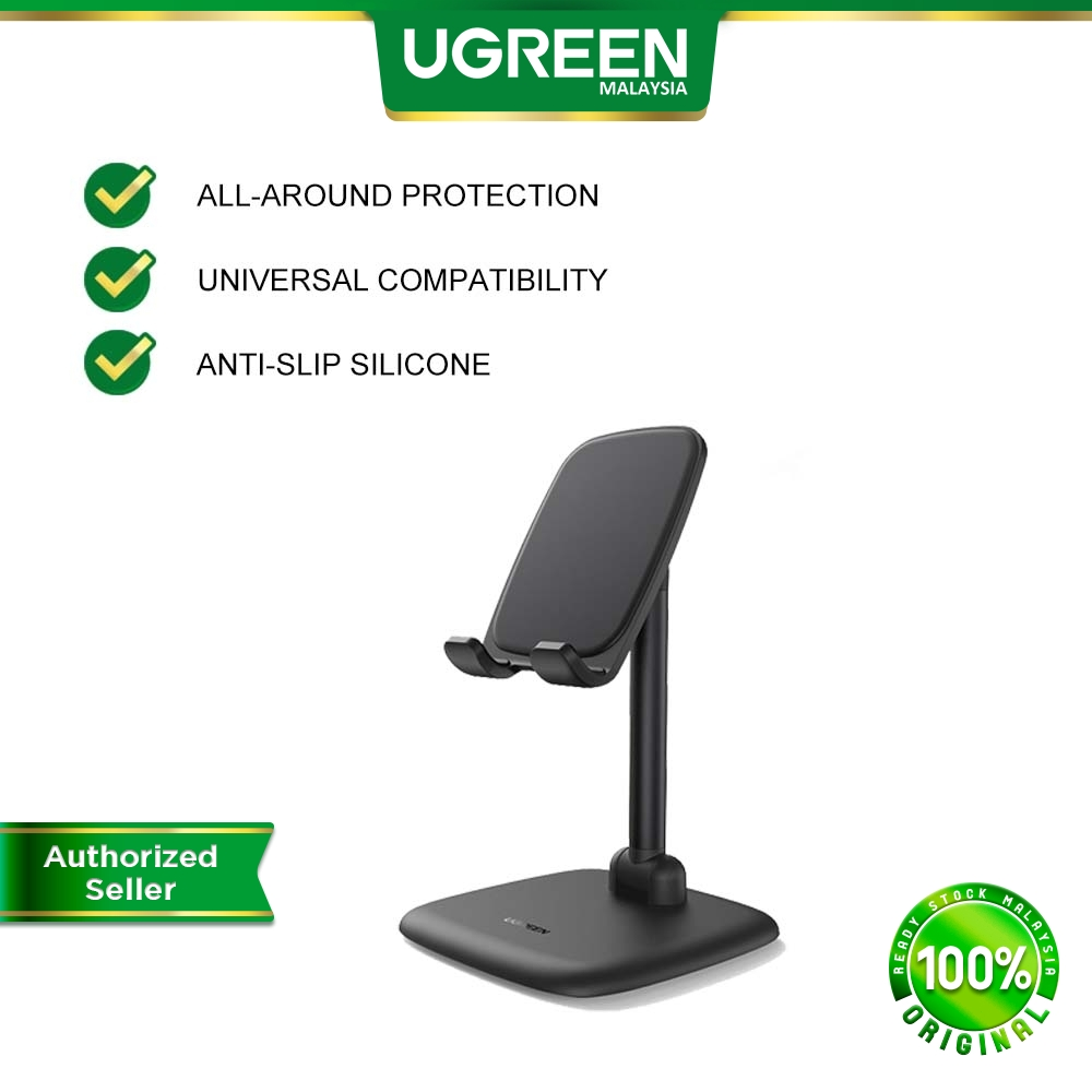 UGREEN Adjustable Non Slip Desk Phone Holder Tablet Stand Holder for iPhone iPad Android Samsung Huawei Oppo Vivo Blank