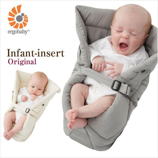 Prelove Ergobaby Infant Insert