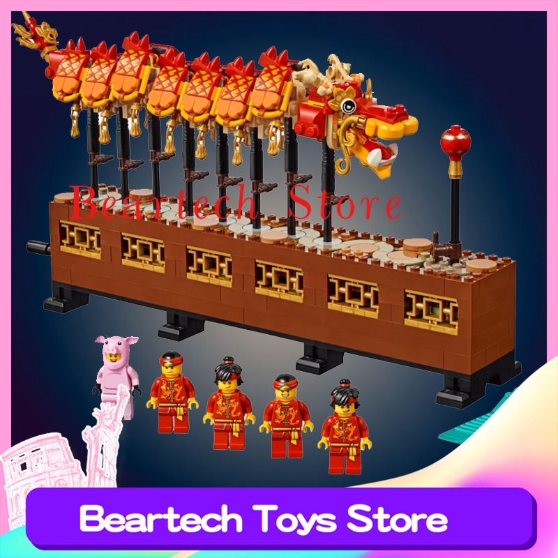 Chinese Dragon Dance Building Blocks Compatible Lego 80102 Classic