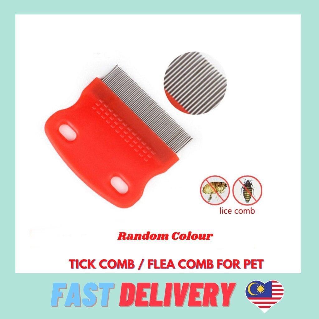 Tick Comb / Flea Comb for Pet / Cat comb / Dog comb / pet comb / Sikat Kutu Kucing / Anjing