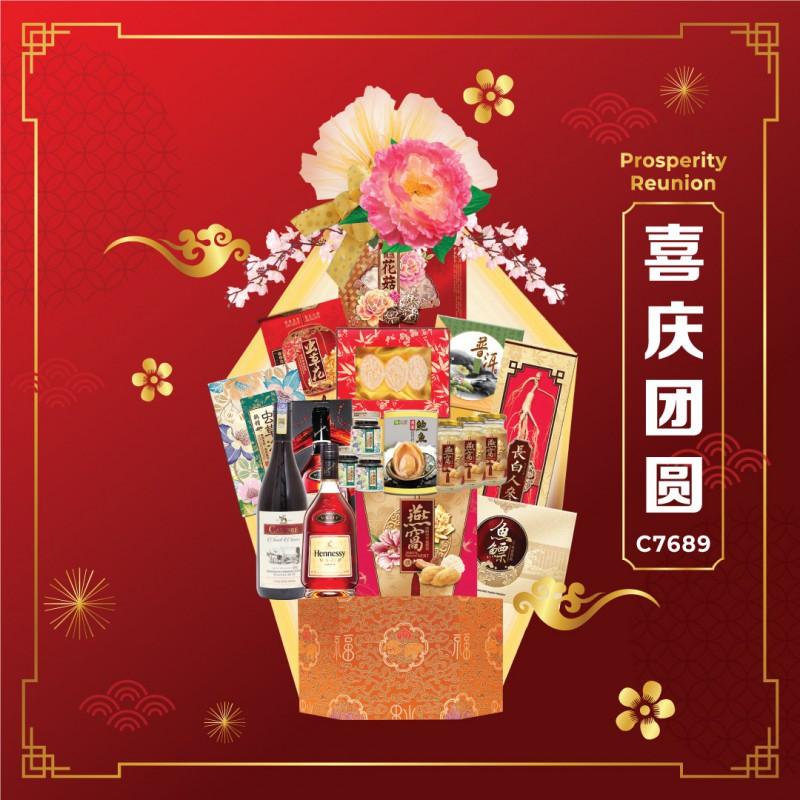 Prosperity Reunion 喜庆团圆 C7689 |  新年礼篮 | CNY Hamper | Peninsular Malaysia Only|只限西马