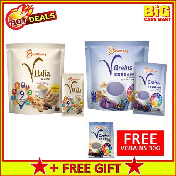 Good Morning VHalia 25gX8 + Vgrains 30gX8 + FREE Vgrains 30g