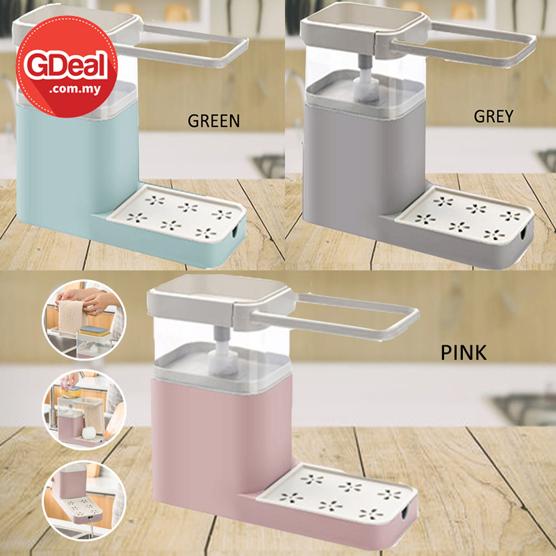 GDeal Dishwashing Liquid Press Automatic Liquid Outlet Box With Towel Bar Shelf In Sink
