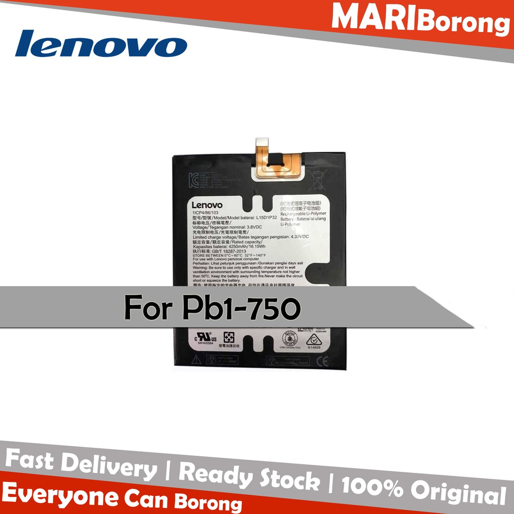Lenovo Tab PB1-750 Original 4250mAh Battery Replacement MARI BORONG