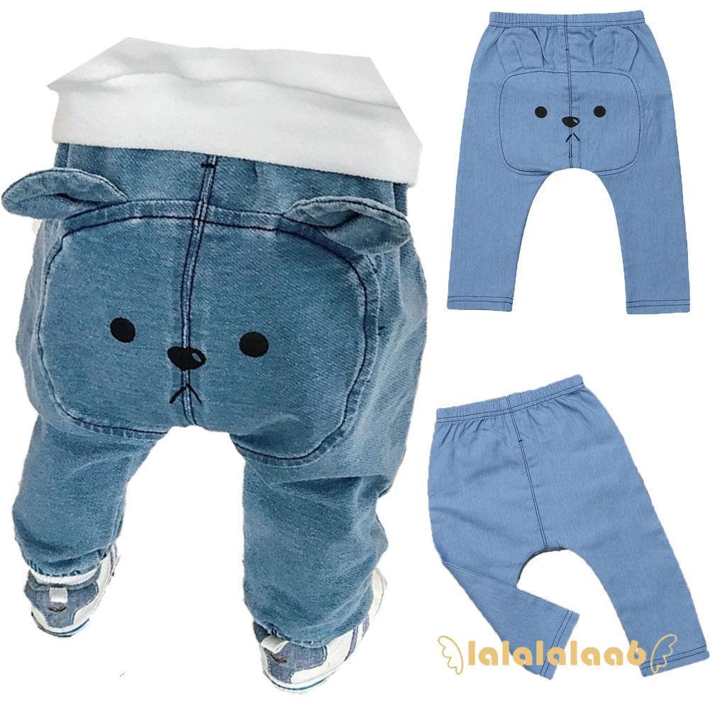 Infant Baby Harem Pants Boys Girls Cartoon Bottoms Long Pants Leggings Trousers
