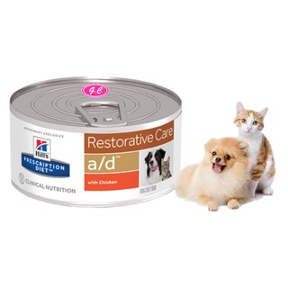 Hill S Prescription Diet Canine Feline A D Canned Food 156g