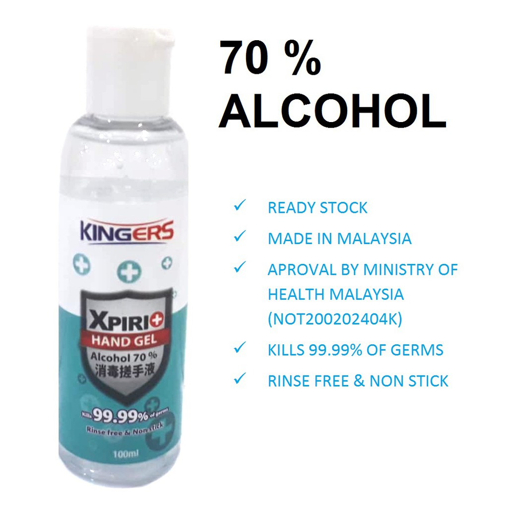 <READY STOCK> KINGES XPIRI + HAND GEL 100ML