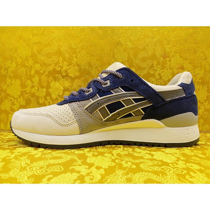 ASICS TIGER GEL LYTE III ASICS GRIS/ BLEU 36 Chaussures GEL de sport pour homme/ femme Taille 36 44 268787f - kyomin.website