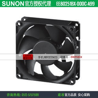 EE80251B1-000C-A99 new original 8025 DC12V silent cooling fan