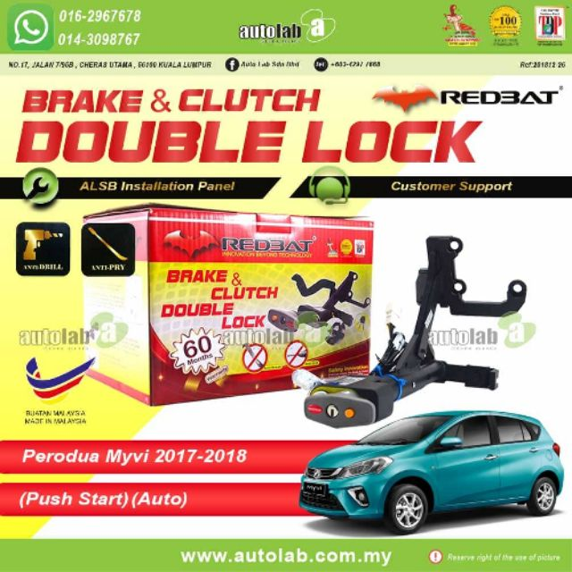 Redbat Double Lock Perodua Myvi 2017- 2018