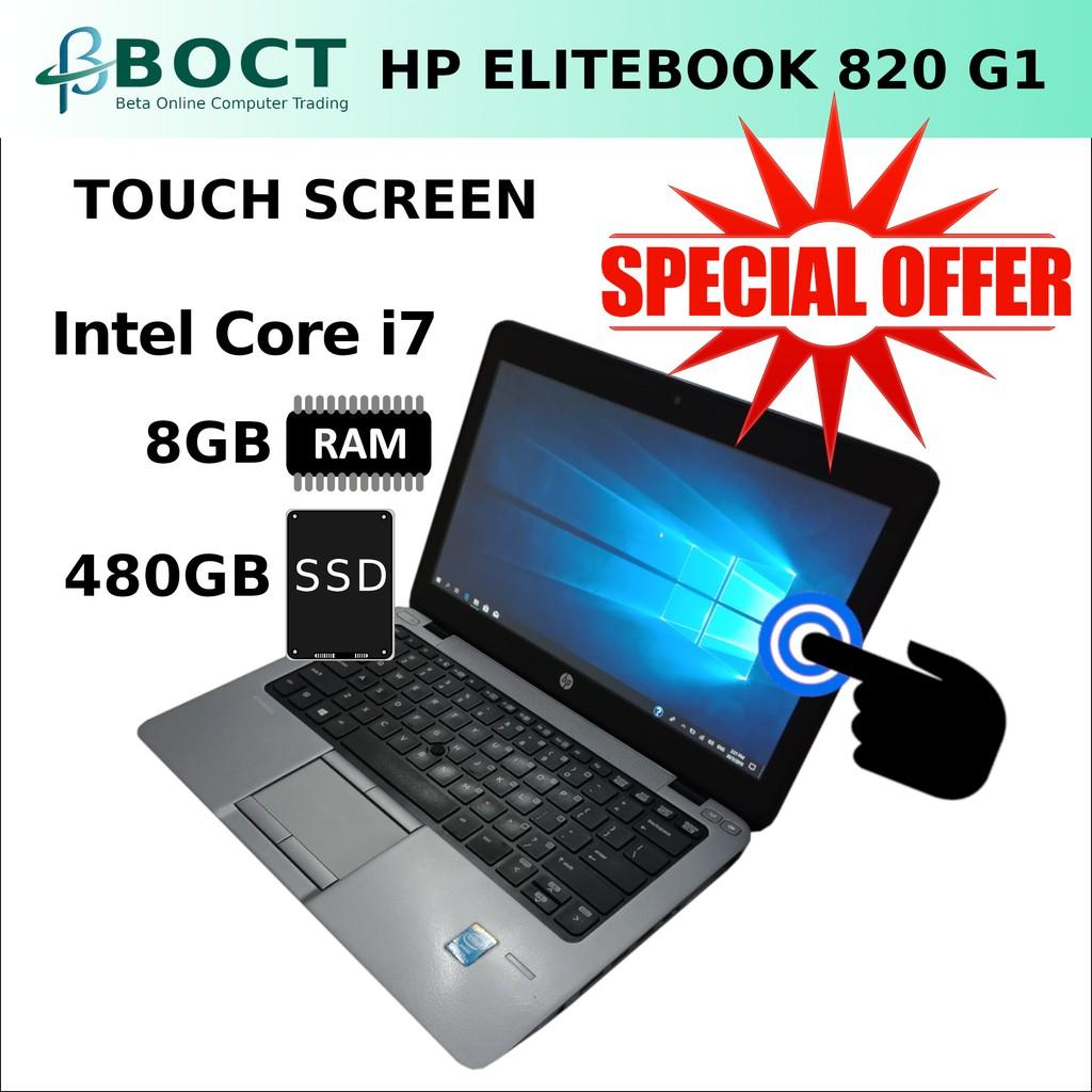 HP EliteBook 820 G1 i7 8GB 480GB SSD 12 5