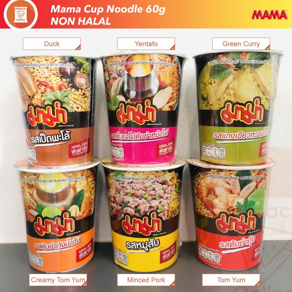 Thailand Instant Cup Noodle Mama Tom Yum Goong Tomyum TongYam TonYum