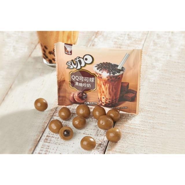 Taiwan Brown Suger Bubble Tea Choco Ball 台湾 QQ可可球-黑糖珍奶 40g