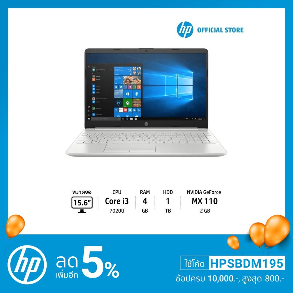 HP 15s-du0008TX Laptop/Intel Core i3-7020U/NVIDIA GeForce MX110