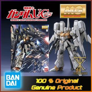 DL Water Decal for MG 1//100 RGZ-95C ReZEL Type C Defenser A+B Unit GR Gundam kit