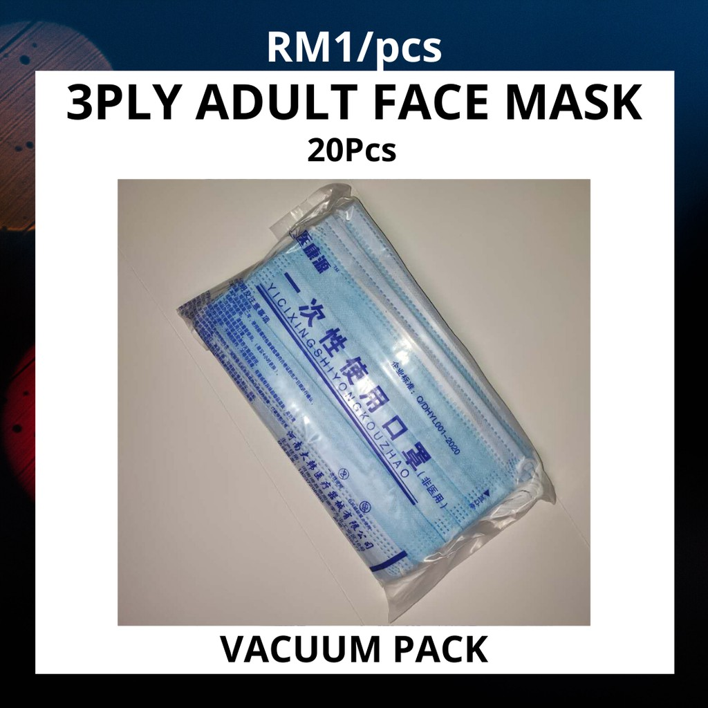 3ply Adult Face Mask 20pcs/RM20 | RM1 per pcs | Face Mask with Elastic Earloop  Protective Mask | Readystock