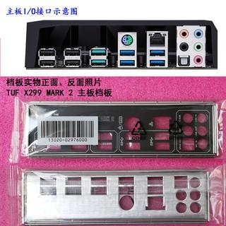 new I//O Shield for M3N78-EMH HDMI  M3A78-EMH HDMI  M2N-VM HDMI