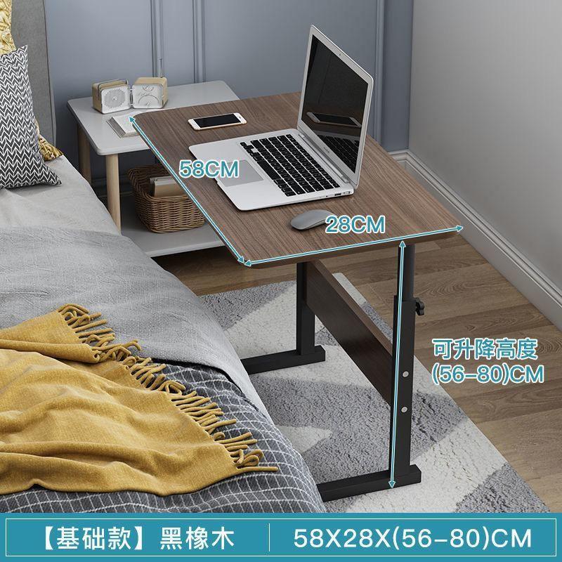 简易笔记本电脑桌懒人床上书桌家用简约床头学习桌可移动床边桌子Simple laptop desk lazy bed desk home simple bedside study table removable bedside table✅✅