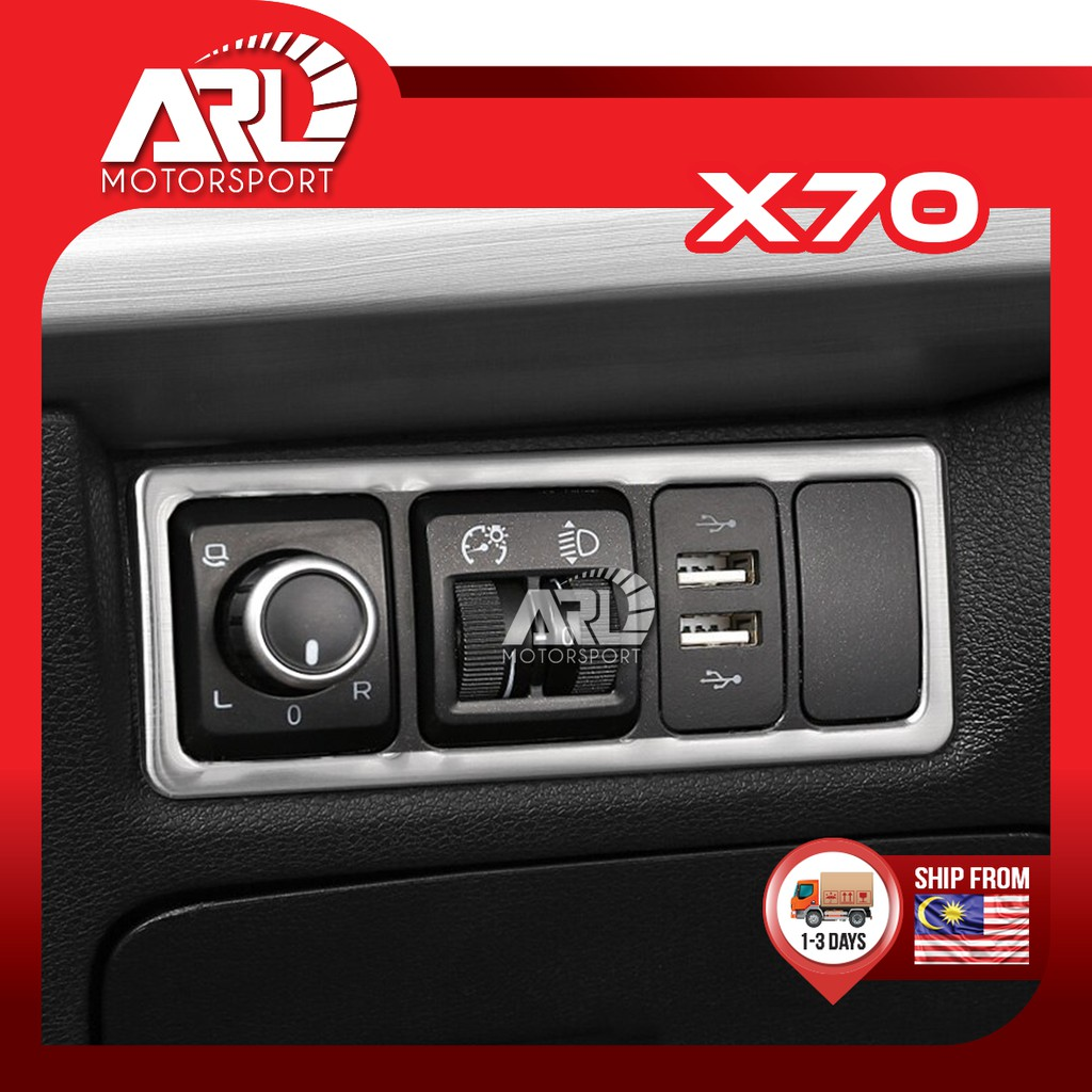 Proton X70 (2018-2020) Headlamp Control Button Cover Lining Car Auto Acccessories ARL Motorsport