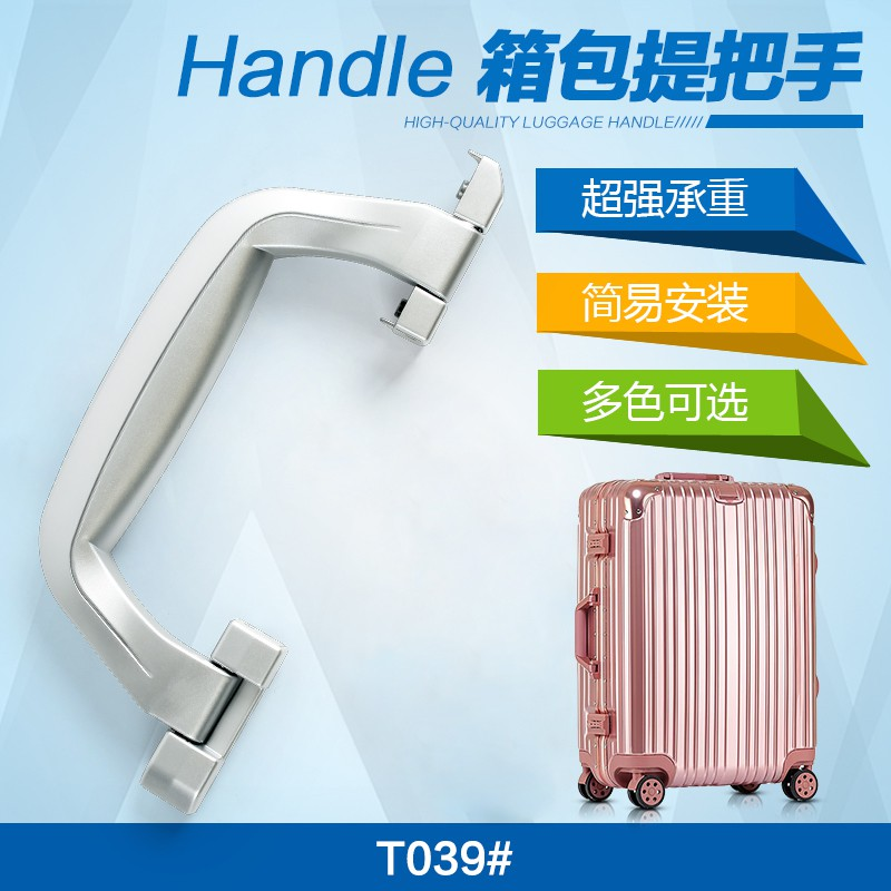 56a5ad20f235 aluminum frame luggage accessories handle travel suitcase bag accessories  handle