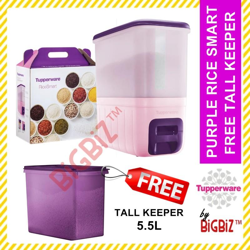 TUPPERWARE Purple Rice Smart / Bekas Beras 10KG FREE Tall Keeper 5.5L