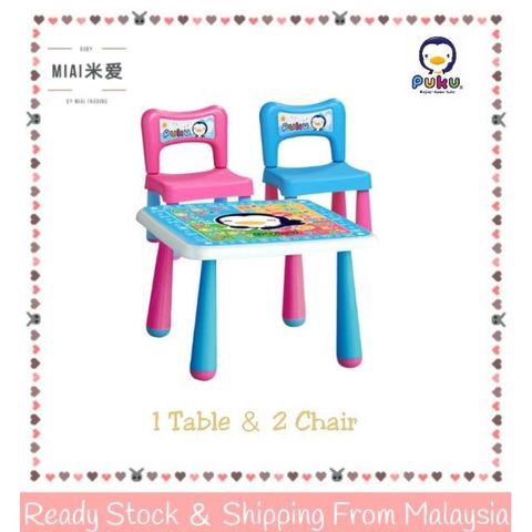 Ready Stock Puku Table 1 and Chair 2  P30502
