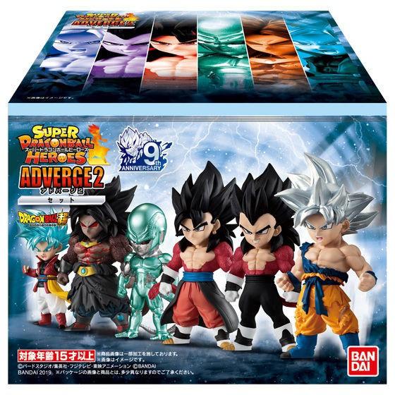 Bandai Super Dragon Ball Heroes Adverge 2 Mini Figure Dark Broly Super Saiyan 4