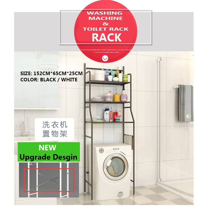 Explore toilet rack Product Offers and Prices | Shopee Malaysia