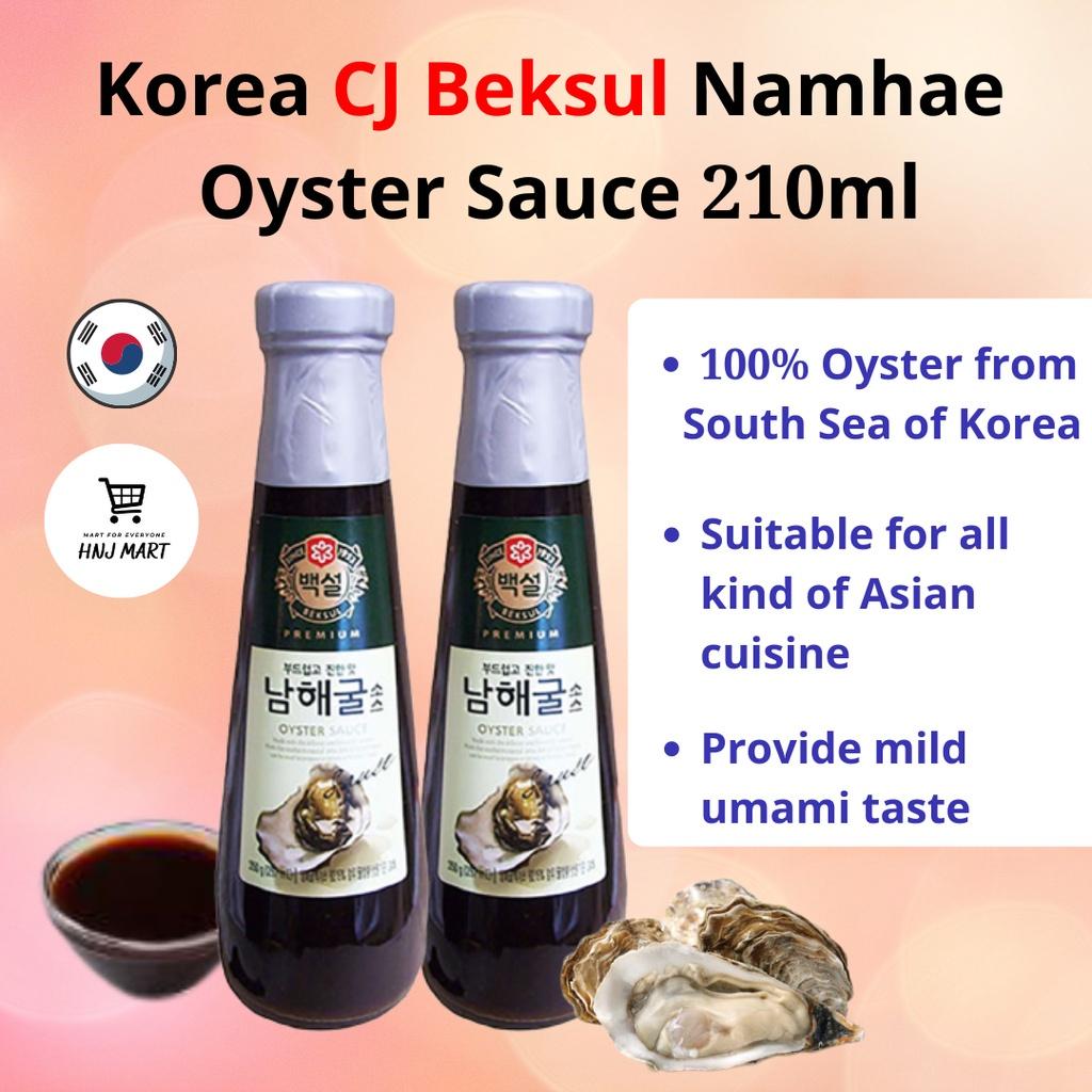 Premium Korea CJ Beksul Namhae Oyster Sauce 210ml 韩国CJ蚝油 酱汁백설 남해굴소스