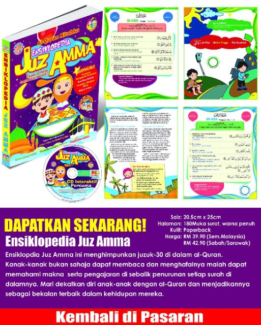 Darul Mughni Publication Ensiklopedia Juz Amma (CD)