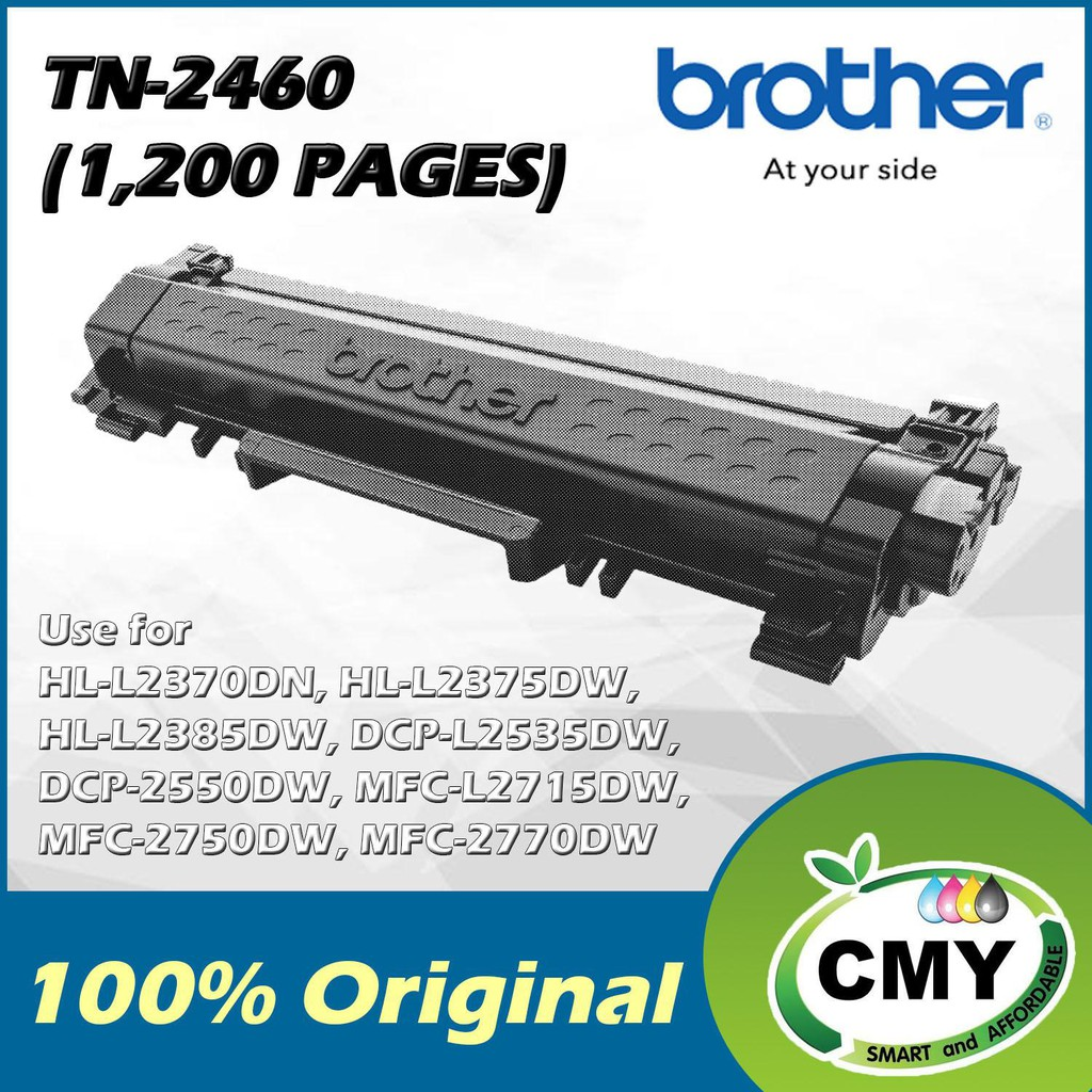 BROTHER 2770DW DRIVERS FOR WINDOWS VISTA