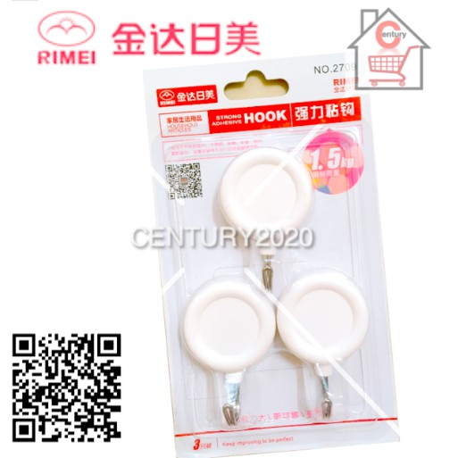 RIMEI Strong Adhesive Hook Bathroom Kitchen Hook With Metal Hook 2709