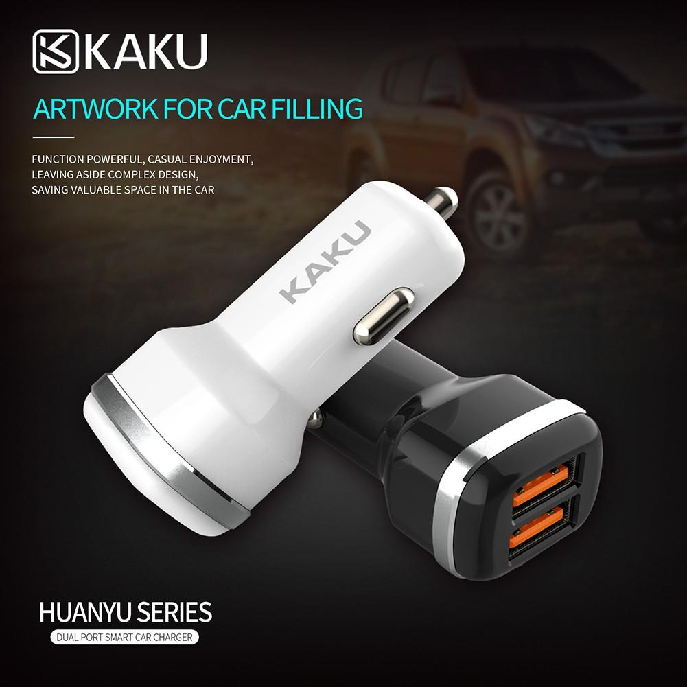IKAKU KAKU Huanyu Series Dual Port Smart Car Charger