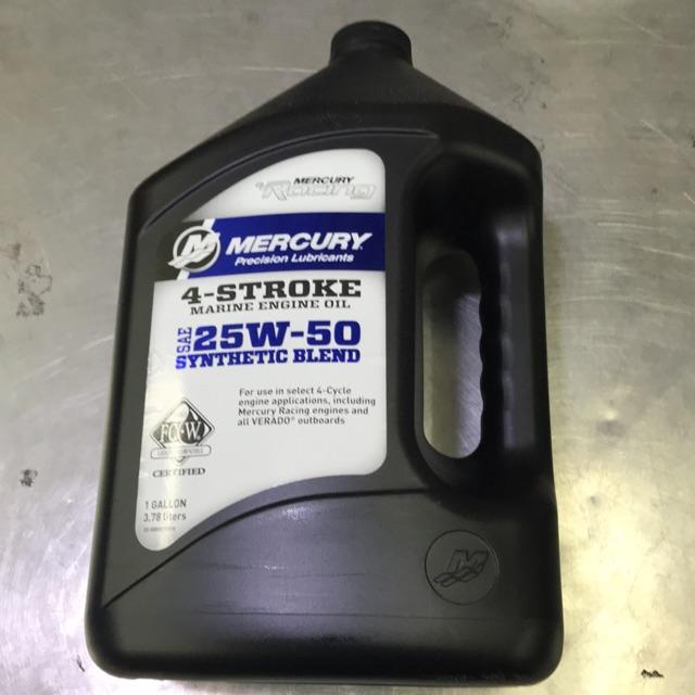 MERCURY 4-STROKE MARINE ENGINE OIL SAE25W-50 SYNTHETIC 3 78LITERS