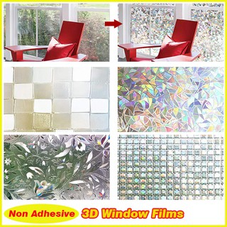 Non-Adhesive Window Film Frosted Glass Film Bathroom Door Glass